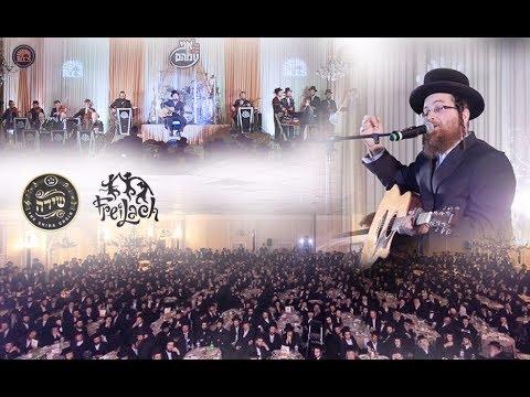 A Yiddish Hartz-Hershy Rottenberg, Freilach Band, Shira Choir|א אידיש הארץ -רוטנבערג, שירה, פריילך