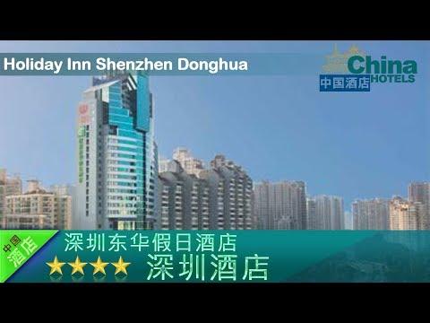 Holiday Inn Shenzhen Donghua - Shenzhen Hotels, China