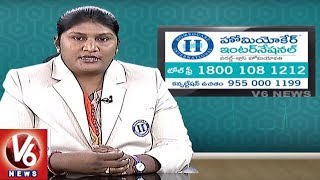 Download Reasons And Treatment For Arthritis | Homeocare International | Good Health | V6 News