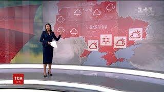 Синоптики розповіли, коли в Україну повернеться тепла погода