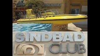 Sindbad Club 4*. Хургада Египет 2019.  Часть 4 - Отель