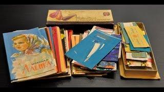 Советские этикетки от шоколада и конфет. Шоколадные упаковки СССР 1950-60 гг.