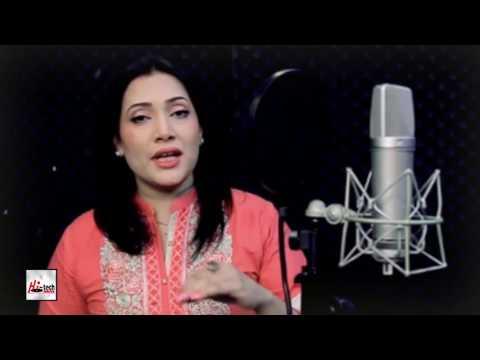 LOVE EXPRESS MEDLEY (TRAILER) - AIZAZ MURAD & NOORAN LAL