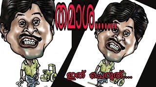 Comedy#pappu#kuthiravattam#thamarassery churam