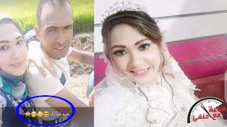 كواليس مقـ ــتل عروسه الدقهليه بعد 25 يوم زواج فقط على يد زوجها وحماتها والطريقه فى قمة الجبروت