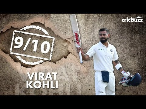England vs India Report Card