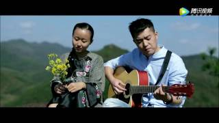 [Short Hmong/Miao Movie 2017] 苗族微电影 《花开的声音》 Sound of Flower Blooming (Suab Paj Tawg)