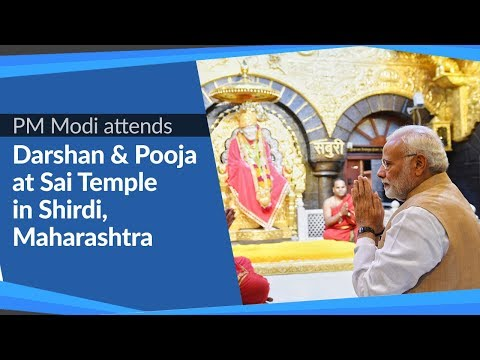 PM Modi attends Darshan and Pooja at Sai Temple in Shirdi, Maharashtra