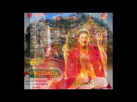 Annamayya Movie Songs | Telugu Devotional Songs | M.Mani Musical Hits | Akkineni Nagarjuna