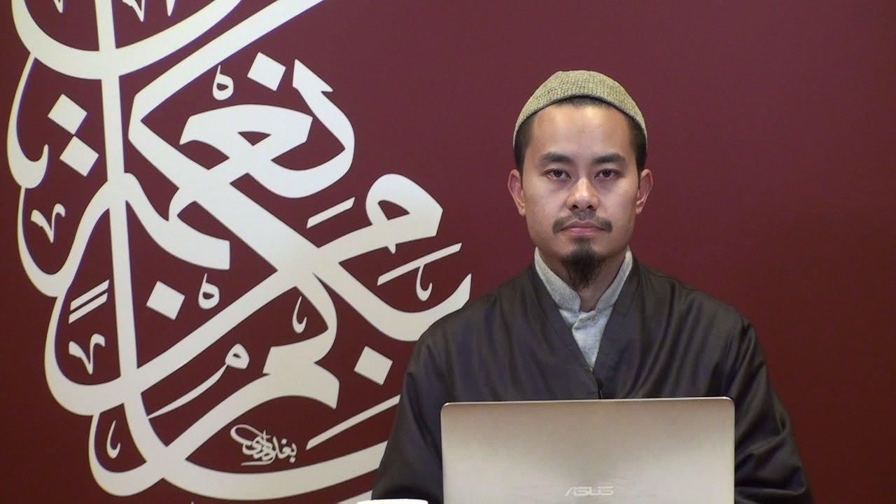 Lesson 8 - Shaykh Abdul Hadi | Akhlaq Al Adudiya