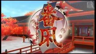 [MB][Vietsub][Vocaloid] Tsugai kogarashi - Kagamine Rin, Len
