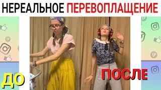 ЛУЧШИЕ НОВЫЕ ВАЙНЫ 2019 Хоменко, Дива Оливка, Томаш Кудрявый