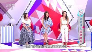 超愛美小姐明星爆紅話題單品-Deseno漫威復仇者系列旅行箱