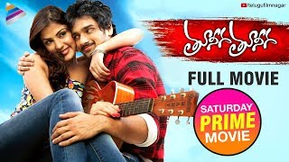 Tuneega Tuneega Telugu Full Movie | Sumanth Ashwin | Rhea Chakraborty