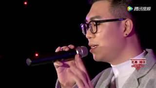 爱与诚 - Covered by Dino Mei - 2017快乐男声北美唱区决赛