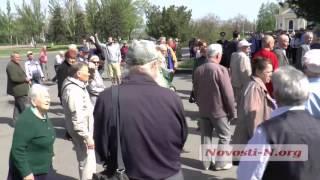 """Видео """"Новости-N"""": В Николаеве на 1 мая провели митинг"""