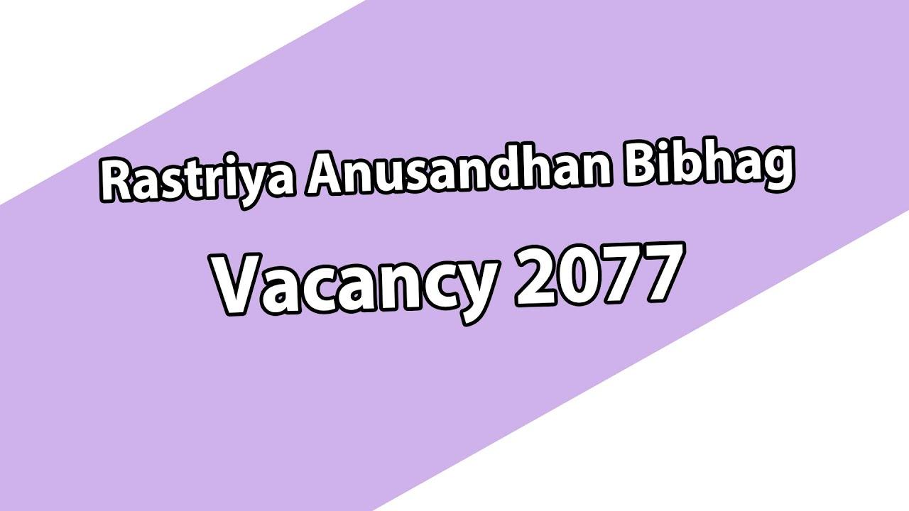 NIDEPT Rastriya Anusandhan Bibhag Vacancy Notice 2077 | Nepal Anusandhan Bibhag Vacancy Notice 2077