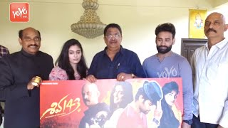 Tollywood Producer C Kalyan Launched Siva 143 Movie First Look | Telugu Movies