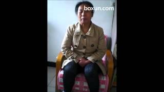 河北刘瑞生、安井英举报村干部贪污遭多次非法拘禁