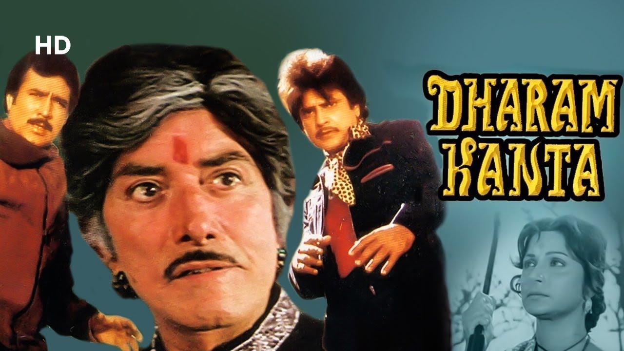 Download Dharam Kantha | Full Movie | Hindi Dubbed Movie | Venkatesh | Ramya Krishna | Action Movie