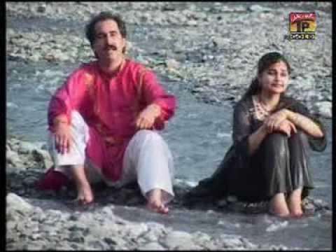 Teri Khadi Utte Til - Shakeel Awan - Latest Punjabi And Saraiki Song