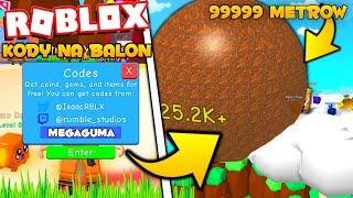 ⭐ CHEATS on the BIGGEST BALLOON in Bubble Gum Simulator ROBLOX | MATRUNER ⭐