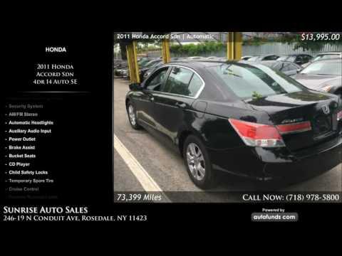Used 2011 Honda Accord Sdn | Sunrise Auto Sales, Rosedale, NY