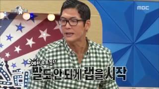 "[RADIO STAR] 라디오스타 - Park Joon-hyung, ""I hate my part"" 20161102"