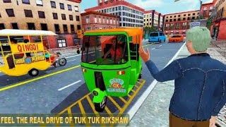 Tuk tuk Chingchi @@ Rickshaw City Rickshaw Driver .🛑👈 screenshot 1