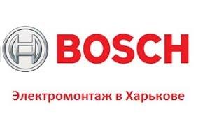 Обзор 12 вольтовой линейки инструмента BOSCH.