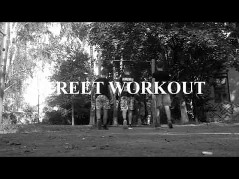 Клип SREET WORKOUT KURSK 2016