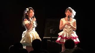 平成29年8月27日(日)に鳥取県米子市のライブハウス 米子AZTiC laughsに...