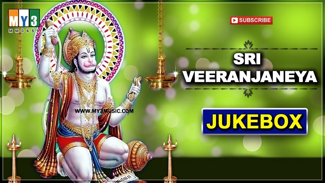 Hanuman chalisa by anuradha paudwal mp3 free download.