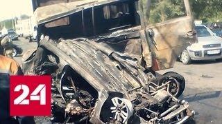 Смотреть видео Молодые люди заживо сгорели после столкновения с самосвалом в Оренбурге - Россия 24 онлайн