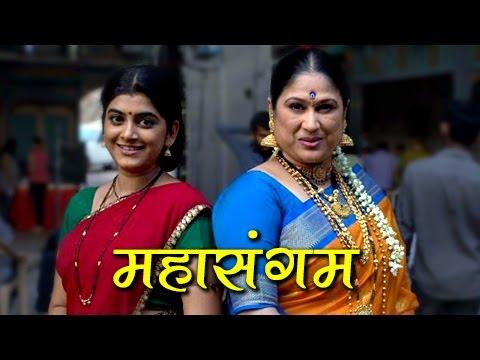 star pravah serial title songs pudhcha paaul
