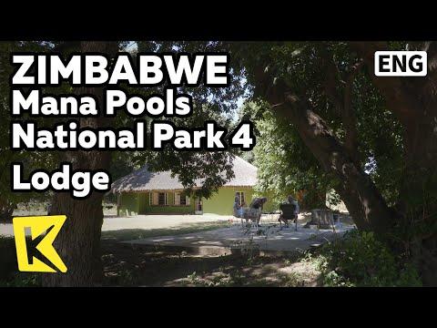 【K】Zimbabwe Travel-[짐바브웨 여행]마나풀스 국립공원 4 안전을 위한 롯지 숙소/Lodge/Accommodation/Unesco