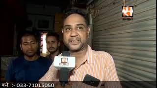Bagri Market Fire Businessman Reaction Day 2