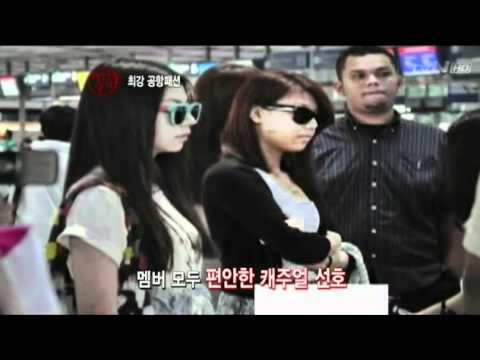 airport fashion no3 wonder girls sohee youtube