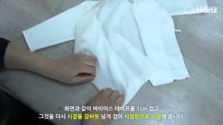 [ 핸즈(Hanz)- 아기용품만들기DIY ] - 배냇저…