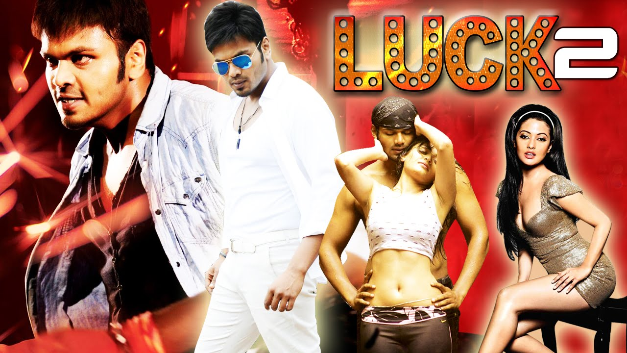 Luck Lyrics and video of Songs from the Movie Luck