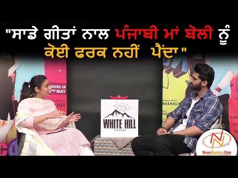 Interview with Shivjot, Lyricist & Singer || Gurdeep Grewal || Rang Punjab De