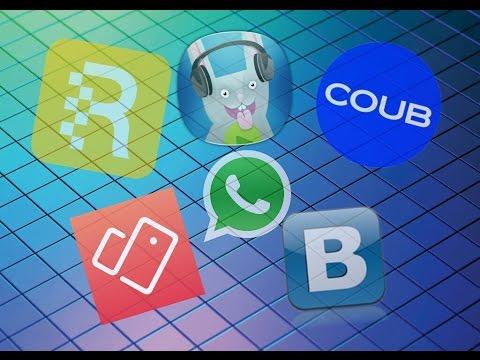 Самые нужные и полезные приложения Android.