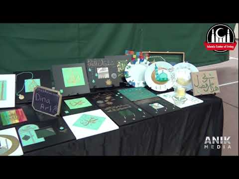 Islamic Center of Irving - 2nd ISLAMIC ART  FESTIVAL - New