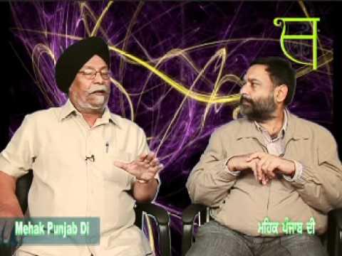 Tarksheel Society Gurpreet Singh & Avtar Singh Gill
