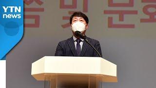 [인천] 부평구 '법정 문화도시 부평' 선포...문화생…