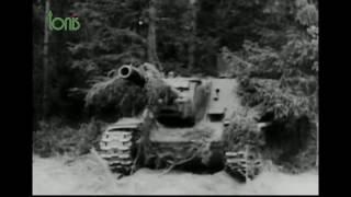 Дневники второй мировой войны день за днем. Август 1944 / Серпень 1944
