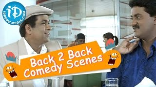 Brahmanandam, Sunil All Time Best Comedy Scenes
