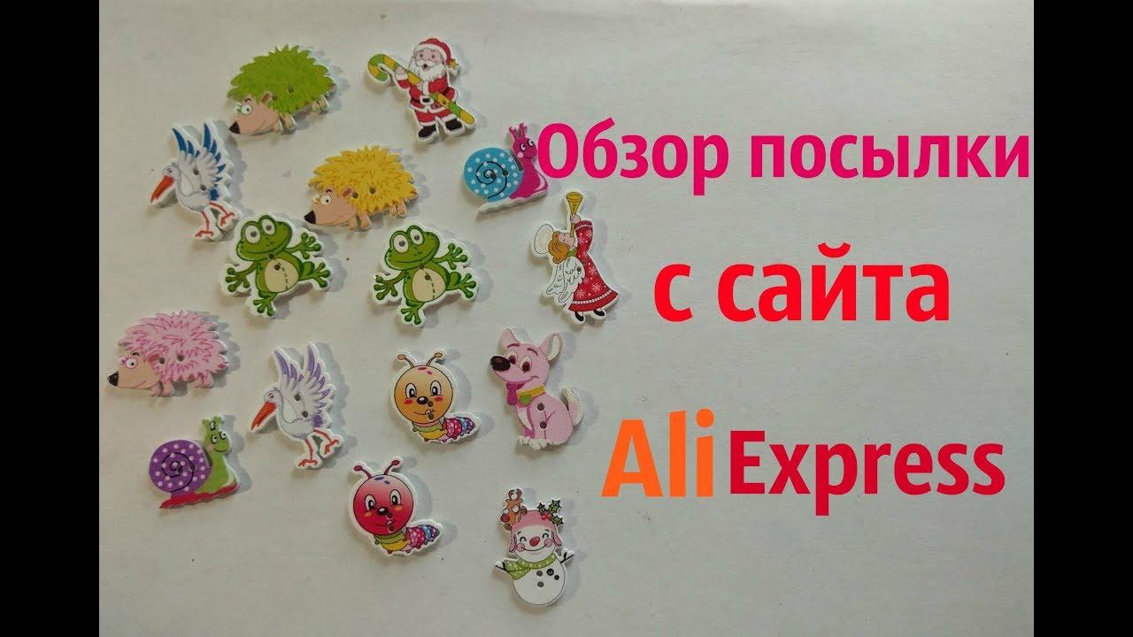 Интернет-магазин ozon. Ru предлагаем товары для рукоделия и творчества по. Гель fleur