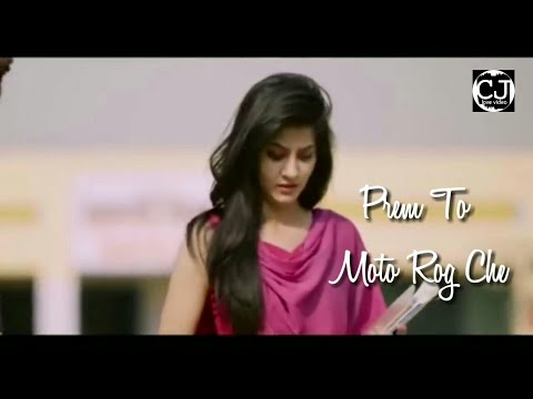 prem to moto rog se cancer ka khatarnak || New gujju Love Stauts