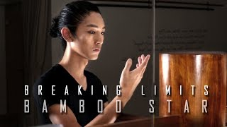 Bamboo Star - Breaking Limits (2017)